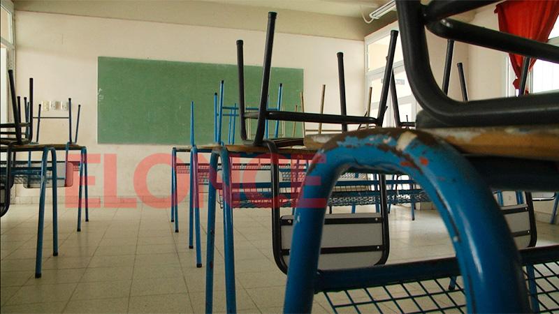 Confirman que las clases presenciales en escuelas no iniciarán el 13 de abril