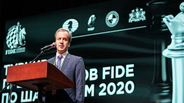"""""""El torneo continuará cuando la situación lo permita"""", comunicó la FIDE."""